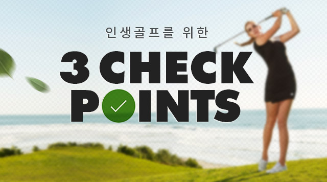 3 CHECK POINT