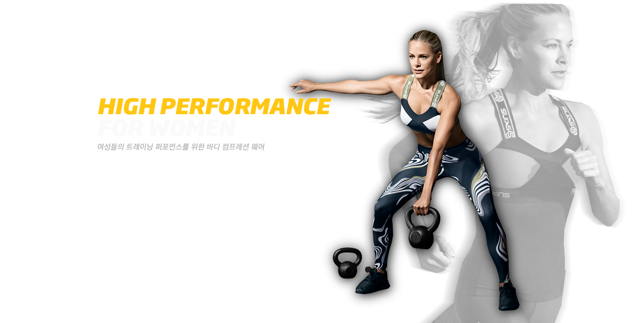 HIGH PERFORMANCE FOR WOMEN