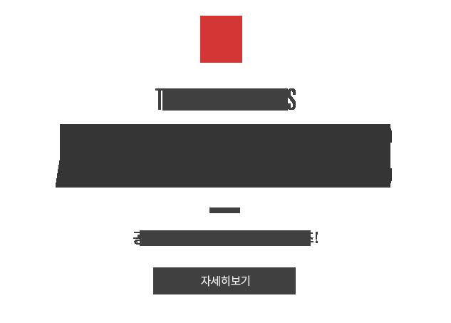 AIRHOLD HOLIC