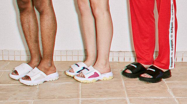 엄형티비 #신발추천편