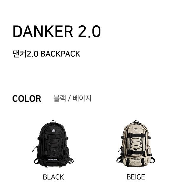 엄브로(UMBRO) DANKER 2.0(댄커2.0) 블랙 (UM123CBP17)