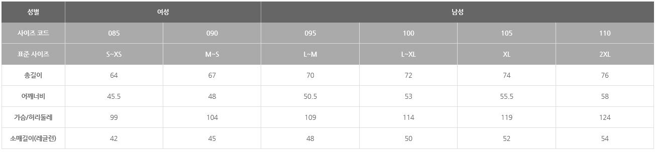 르꼬끄(LECOQ) 더 옐로우 레플리카 반팔티 (Q9323CRS71)